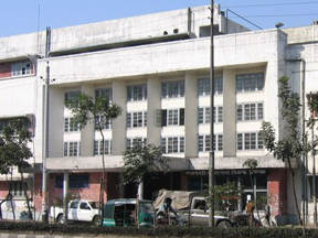 Department of Printing and Publications - Bangladesh Forms